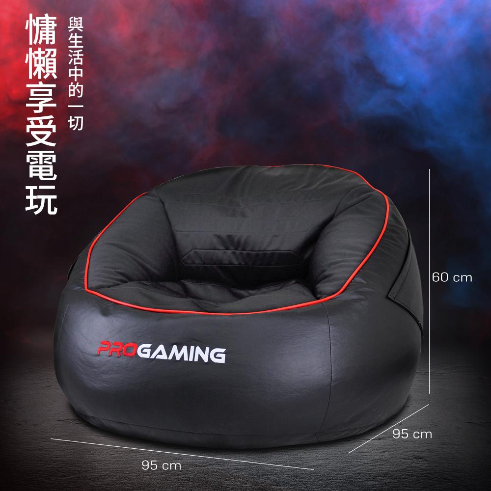 BAG01.懶人椅.沙發椅.休閒椅.保麗龍.電競椅
