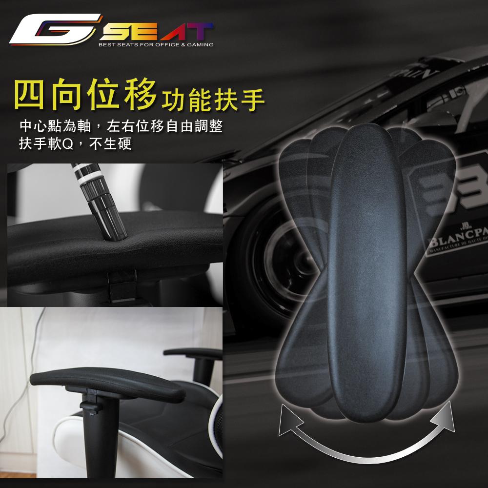 GC03電競椅