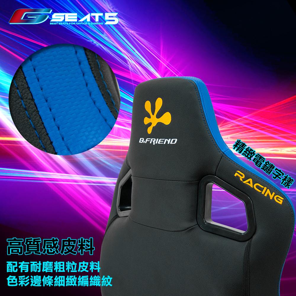 GC05電競椅