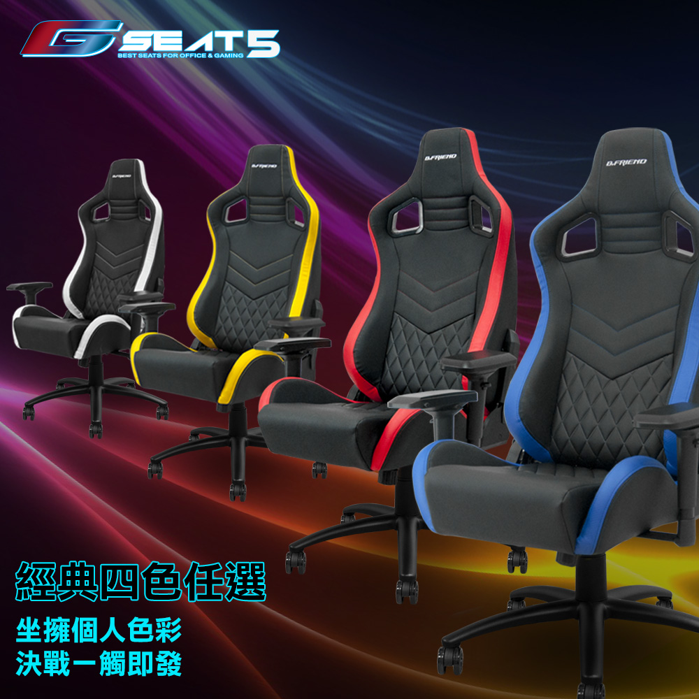 GC05,電競椅,賽車椅
