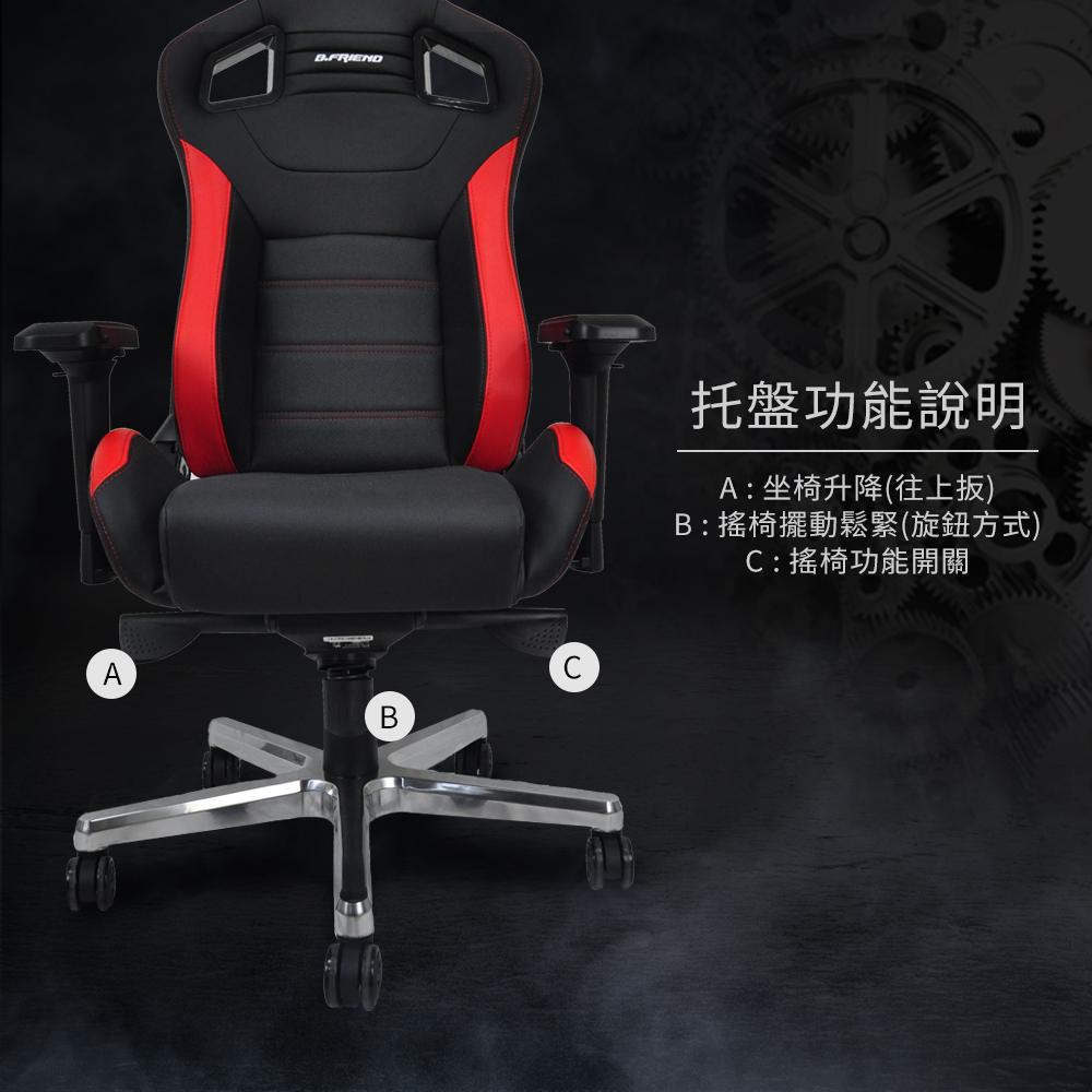 GC07,電競椅,Gamingchair,gaming