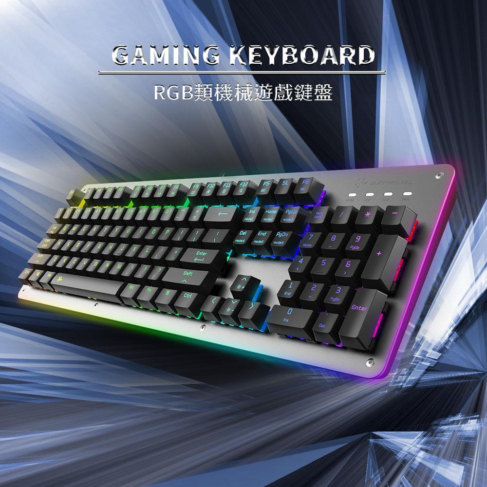 GK6A,esport,bfriend,電競鍵盤,gamingkeyboard,IP65,防水鍵盤,防塵鍵盤,waterproof