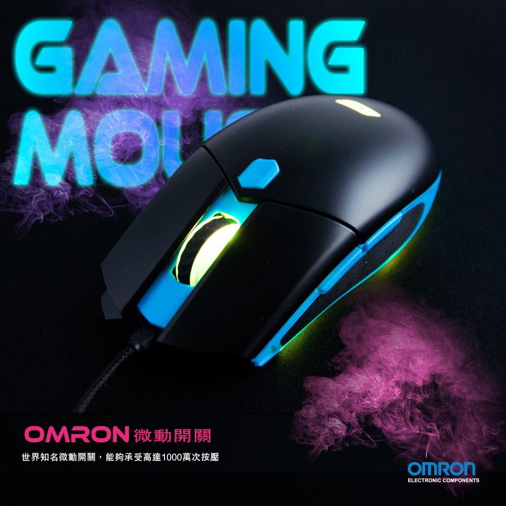 GM3電競滑鼠