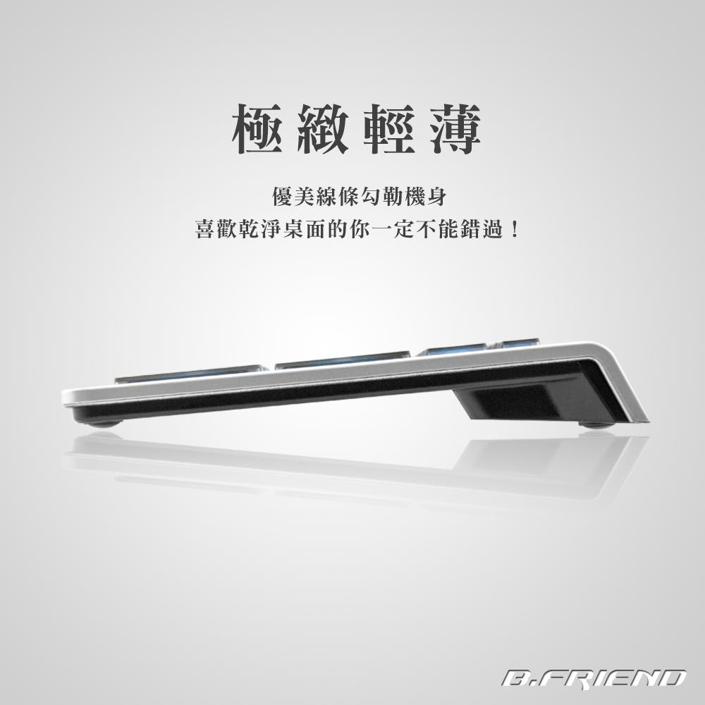 KB460剪刀腳背光鍵盤MAC