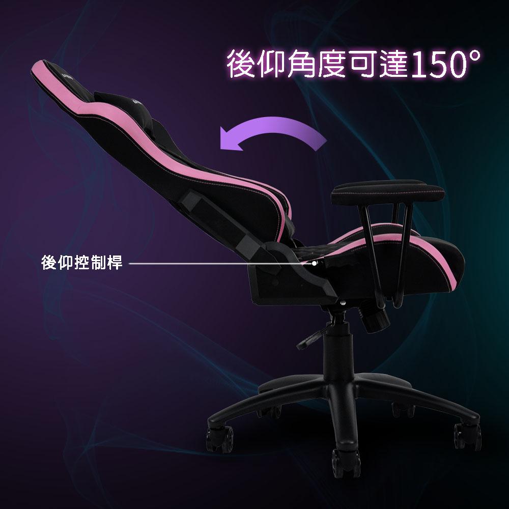 電競椅,小電競椅,兒童,KGC01