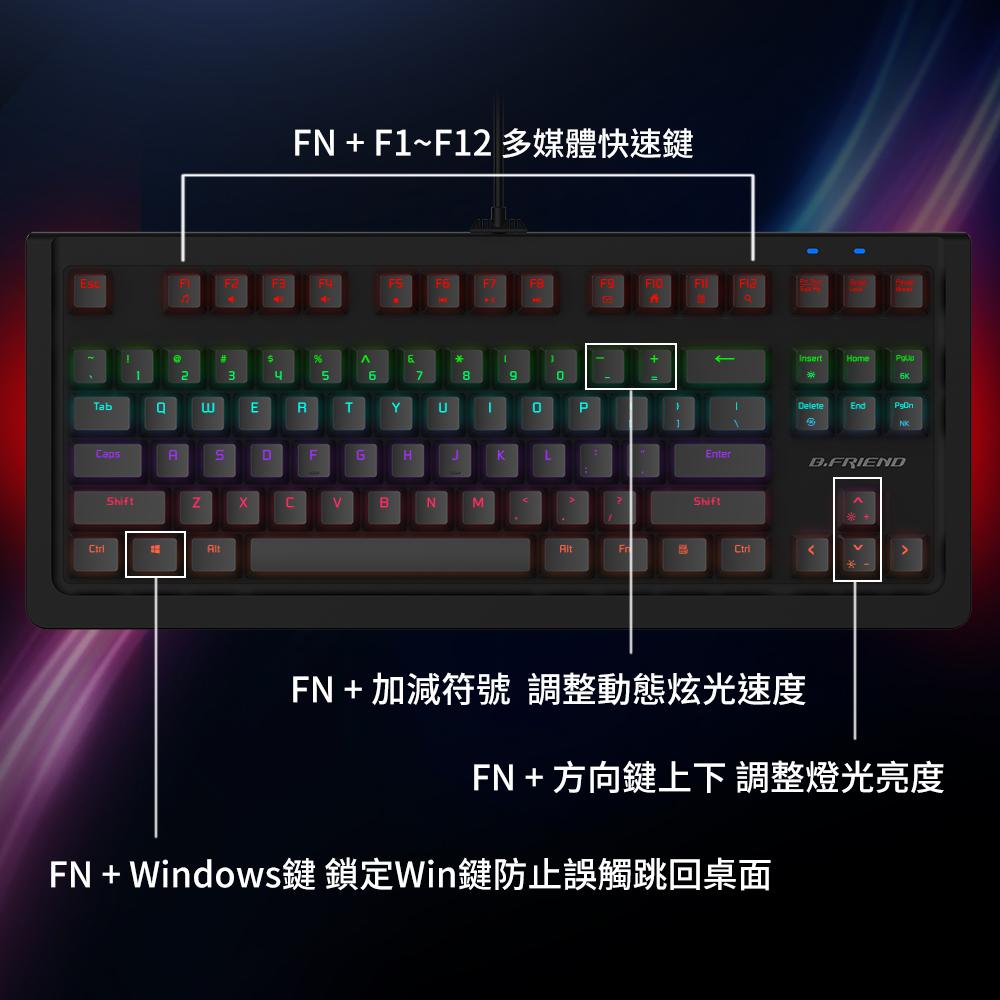 MK2R,機械軸,青軸,keyboard,鍵盤,cherry軸
