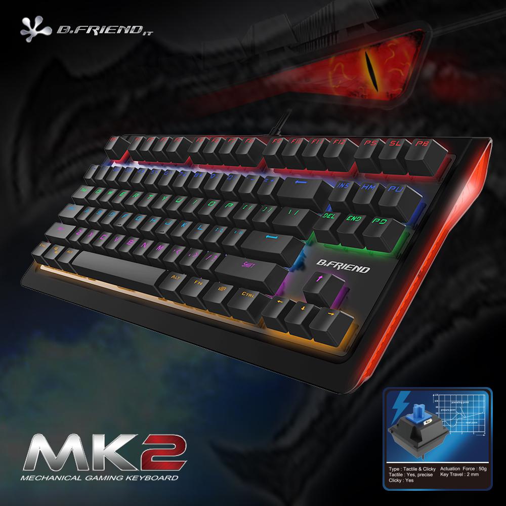 MK2,機械軸,青軸,keyboard,鍵盤