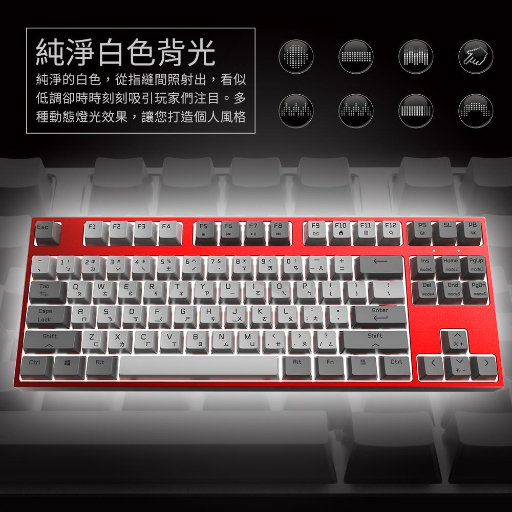 MK6A,機械軸,cherry軸,紅軸,青軸,茶軸,keyboard
