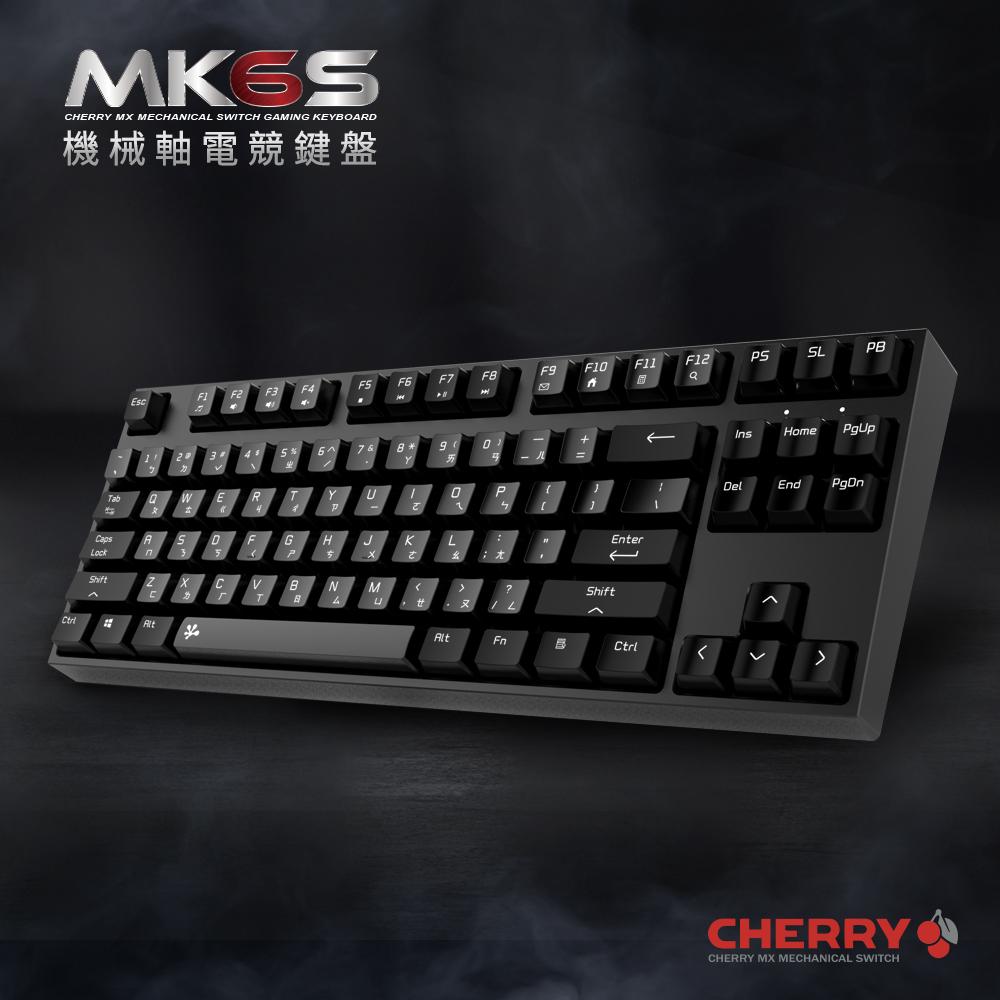 MK6S,機械軸,cherry軸,紅軸,青軸,keyboard