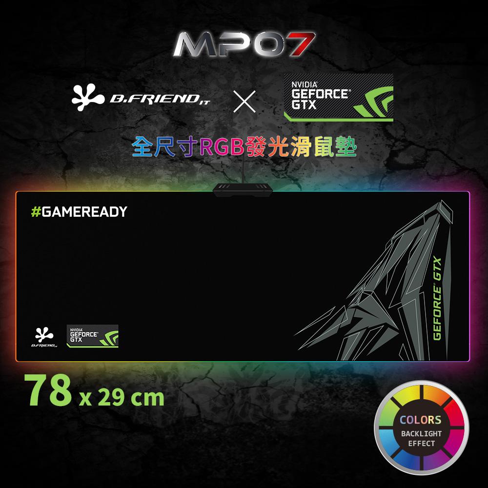 NVIDIA,MP07,RGB