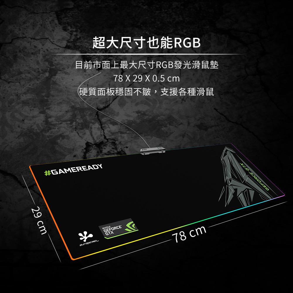 NVIDIA,MP07,RGB,MOUSE PAD