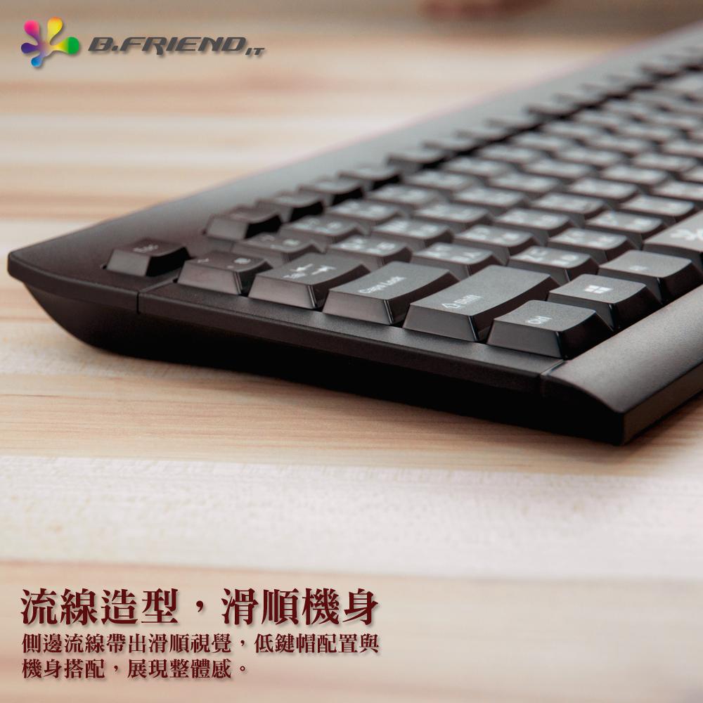 RF6150,2.4G,無線鍵盤,無線滑鼠,連接器